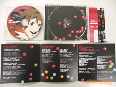 Yui Character singles K-on! Original Sound Track Ost